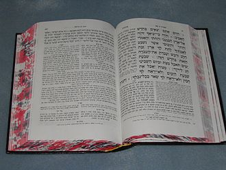 Mikraot Gedolot - A page of a modern Mikraot Gedolot Chumash