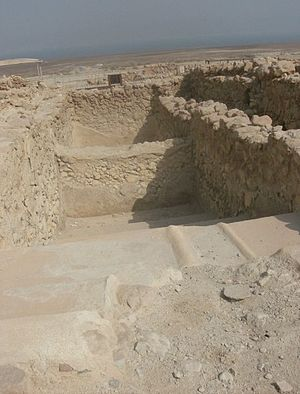 Mikveh - Excavated mikveh in Qumran