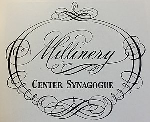 Millinery Center Synagogue - Millinery Center logo