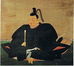 Minamoto no Yoriie.jpg