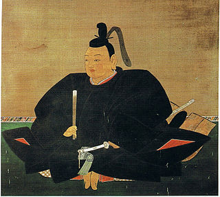 2nd shogun of Kamakura shogunate