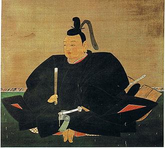 Minamoto no Yoriie - Minamoto no Yoriie