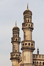Minarets of the Charminar.jpg