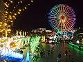 Minato-Mirai , YOKOHAMA - panoramio (1).jpg