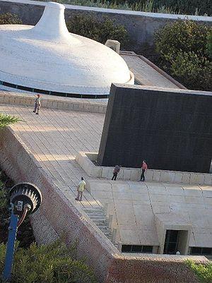 Mini Israel - Shrine of the Book