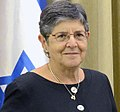 Miram Rubinstein, July 2017 (6676).jpg