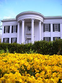 Mississippi Governors Mansion.jpg