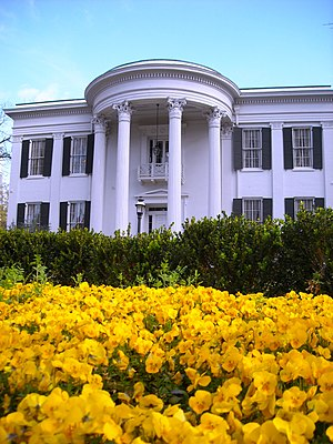 Mississippi Governor's Mansion - Image: Mississippi Governors Mansion