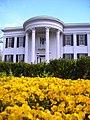 Mississippi Governors Mansion.jpg