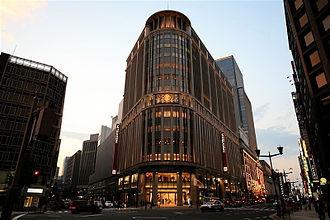 Mitsukoshi - The Mitsukoshi Department Store in the Nihonbashi section of Tokyo