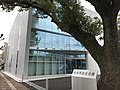 Miyazaki Prefectural Autonomy Hall 20170319.jpg