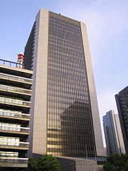 Mizuho Bank Head Office, formerly known as the Dai-Ichi Kangyo Bank Head Office, near the Imperial Palace in Tokyo