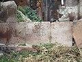 Monastery Neghuts 080.jpg