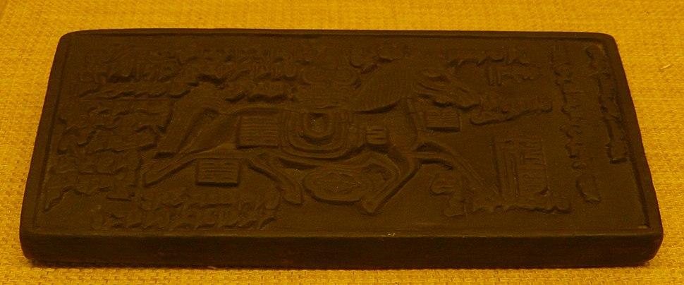 Mongolian wooden printing block