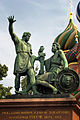 Monument to Minin and Pozharsky in Moscow.jpg