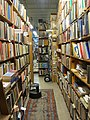 More Aisles in Pauls Books (5252318777).jpg