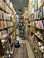 More Aisles in Pauls Books (5252318777).jpg