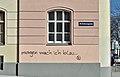 Morgen mach ich blau - Stelzergasse 2, Wien 15.jpg
