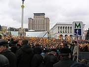 Protesters at Independence Square on the first day of the Orange Revolution.