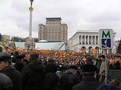 Image of Orange Revolution, headed by Tymoshenko, taken on November 22, 2004. Image: Serhiy.