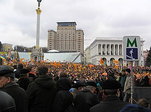 Orange Revolution - Image: Morning first day of Orange Revolution