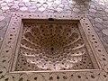 Morpunkh - Lahore Fort.jpg