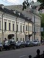 Moscow,Tverskoy 16,14.jpg