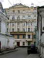 Moscow, Chernigovsky Lane 4.jpg