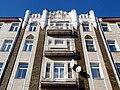 Moscow, Mashkova 17 Feb 2009 02.JPG
