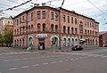 Moscow, Novoryazanskaya 25 Oct 2008 04.JPG