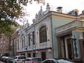 Moscow, Sredny Ovchinnikovsky 8-1.jpg