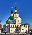 Moscow DanilovMonastery Cathedral 5922.jpg