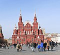 Moscow HistoricalMuseum d04.jpg