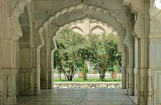 Mughal architecture - Gardens of Babur in Kabul, Afghanistan.