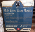Mp;;y Brown House Welcome Sign.png