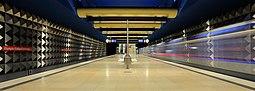 Munich subway station Olympia-Einkaufszentrum