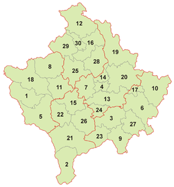 Municipalities of Kosovo 2008-2.png