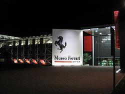 Musée Ferrari Maranello 0003.JPG