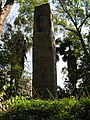 Museo Nal. Ant. e Hist. - panoramio.jpg