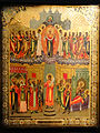 Museum of Icons in Supraśl - 66.jpg