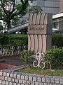 Nagahori Monuments.jpg