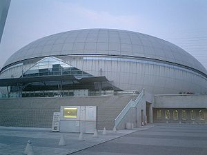 Kadoma, Osaka - Namihaya Dome