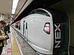 Narita Express Tokyo Station 2016-12-29.jpg