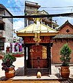 Nateswor Temple Manamaiju Tarkeshwor Kathmandu Nepal Rajesh Dhungana.jpg