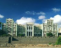 National Museum Aden.jpg