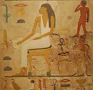 Itet - Itet and her son in a scene from the tomb at Meidum (Oriental Institute, Chicago)