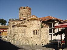 Church of John the Baptist (11th century)