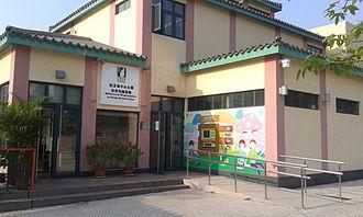 Nossa Senhora de Fátima, Macau - Wong Ieng Kuan Library in Dr. Sun Yat-Sen Municipal Park