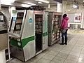 Nezu Metro bunko library in 2012.jpg