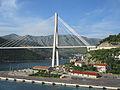 Nice bridge!.jpg